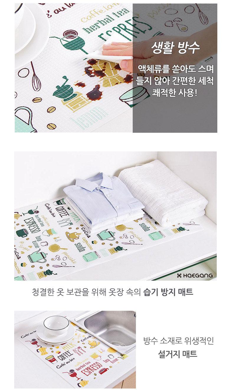 디자인 주방 싱크대 매트 선반깔개 - 세일덕, 3,900원, 주방소품, 주방 소모품