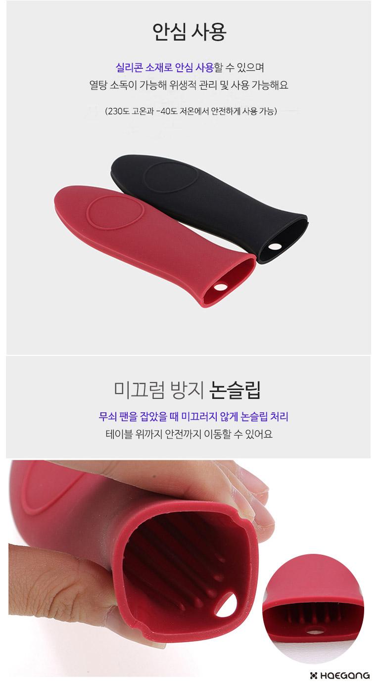 실리콘 프라이팬 내열 손잡이 - 세일덕, 3,800원, 주방장갑/주방타올, 주방장갑