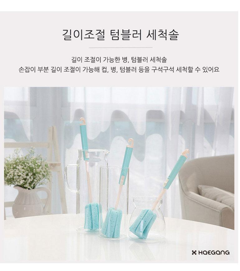 길이조절 병 컵 거품 세척솔 - 세일덕, 3,500원, 설거지 용품, 수세미