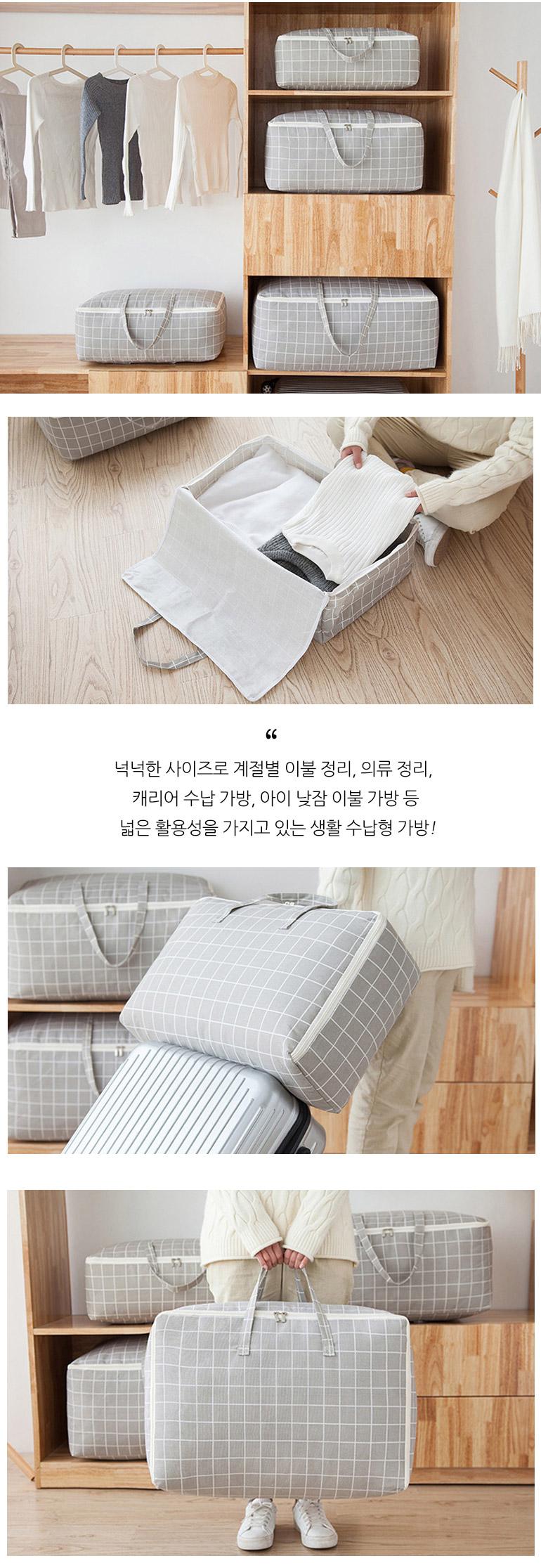 패브릭 이불 보관가방 정리함 - 세일덕, 5,500원, 의류커버/압축팩, 이불용 압축팩