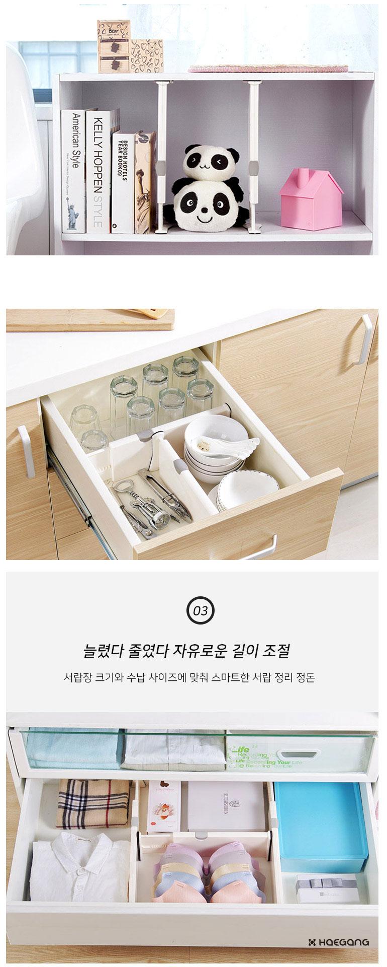 길이조절 서랍 칸막이 - 세일덕, 6,800원, 서랍장, 서랍 정리/칸막이