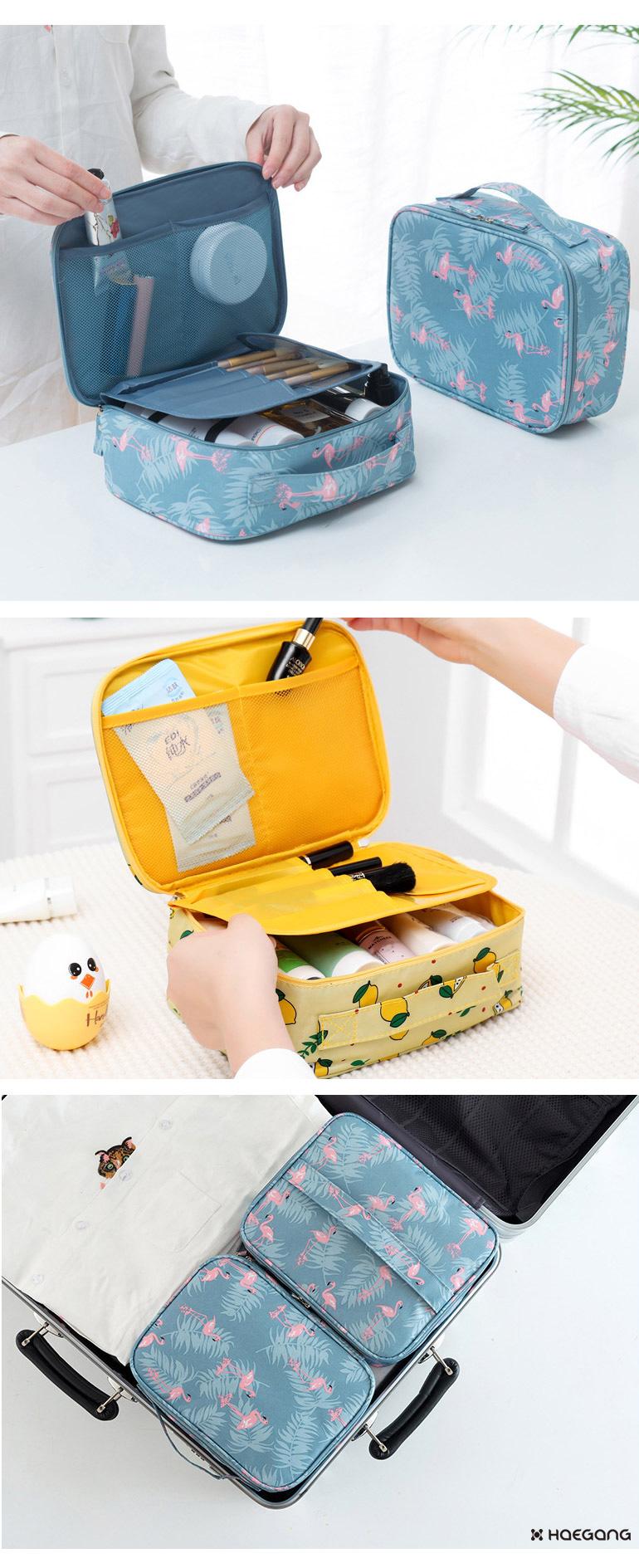 여행용 화장품 파우치 브러시타입 - 세일덕, 7,500원, 트래블팩단품, 속옷/시크릿 파우치