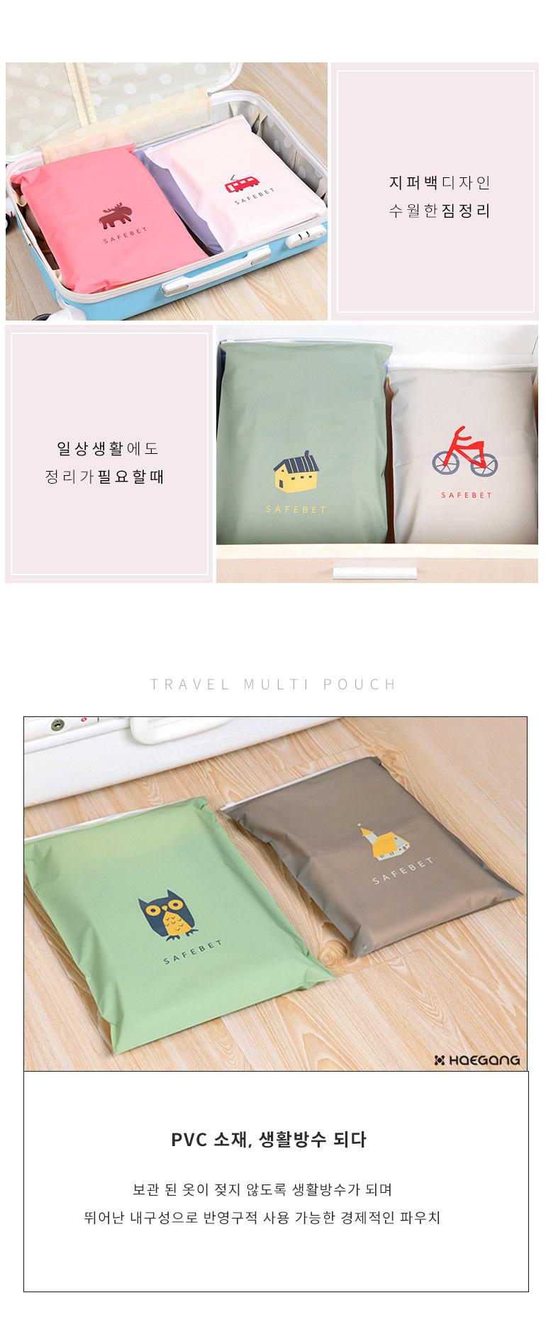 여행용 PVC 디자인 지퍼백 - 세일덕, 1,200원, 트래블팩단품, 지퍼/비닐백