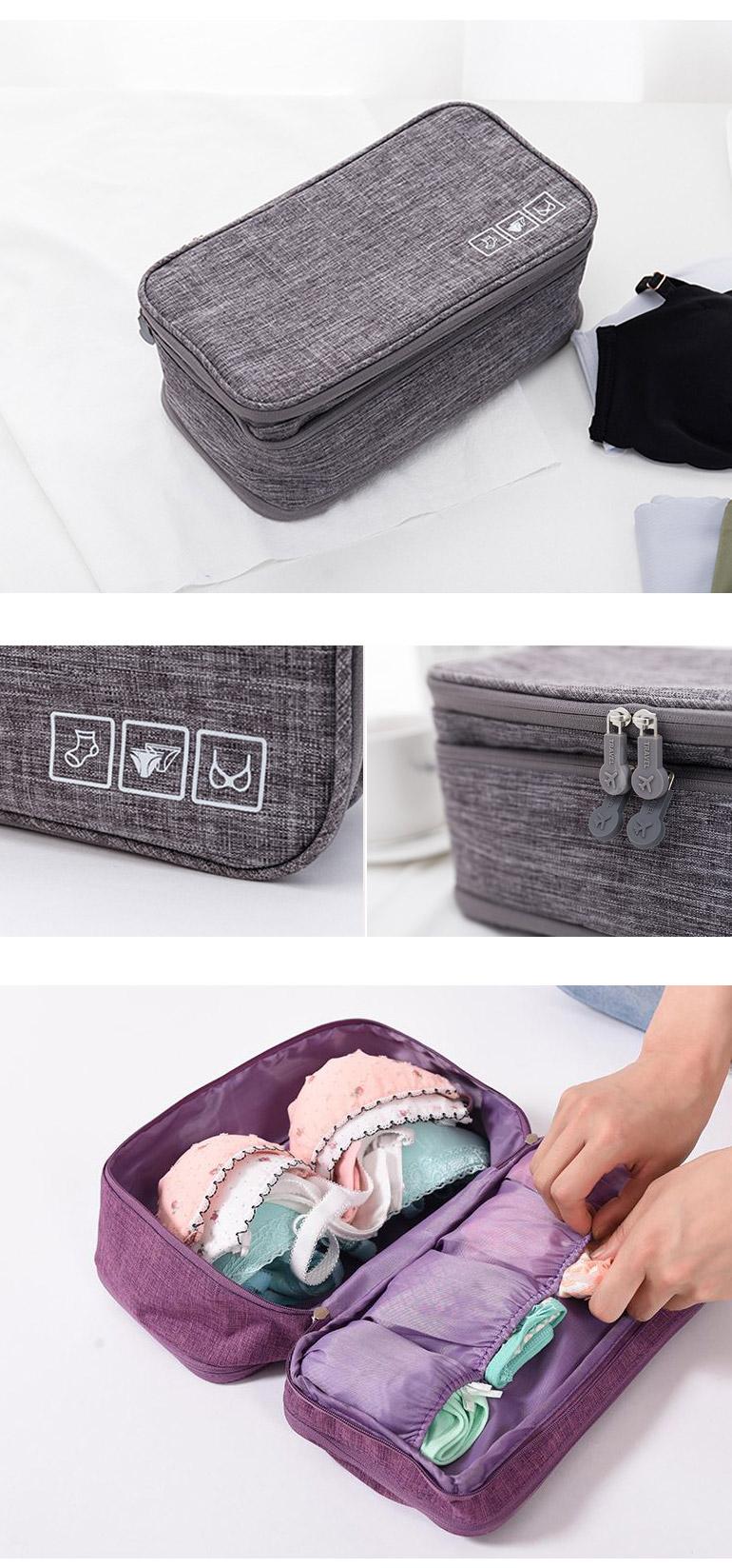 여행용 속옷 언더웨어 파우치 - 세일덕, 8,800원, 트래블팩단품, 속옷/시크릿 파우치