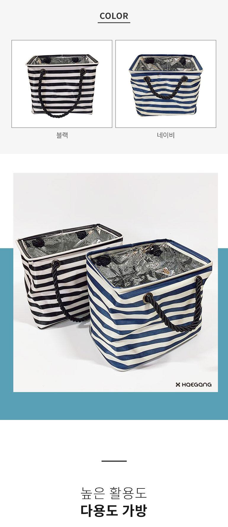 물빠짐 스트라이프 목욕 가방 - 세일덕, 6,800원, 방수용품, 방수가방
