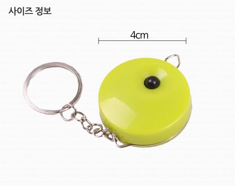 미니 줄자 - 세일덕, 1,700원, 운동기구/소품, 운동소품